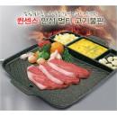 Сковородка для мяса и овощей круглая멀티 고기불판