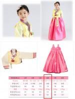 Ханбок на девочку 6 лет 107-115см рост