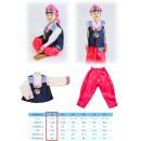 Ханбок на мальчика 1-2 года Рост 79-87см