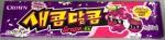 Жевательные конфеты виноградный вкус 29г
