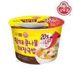 Суп з рисом, мінтаєм та проростками 301г 오뚜기 황태콩나물 해장국밥