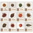 Korean Side Dishes   한국산 반찬코너