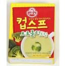 Крем суп с брокколи 54г
