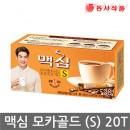 Кофе 3в1 MAXIM Mocha Gold S 20шт/уп 맥심커피믹스 20개